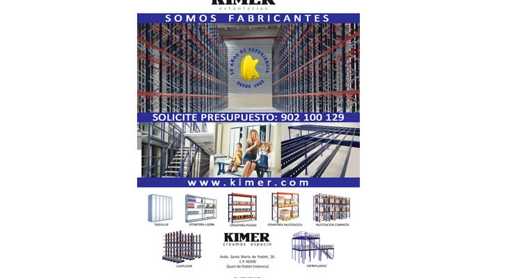 KIMER will be present at EMPACK & LOGISTICS 2017 Madrid-News
